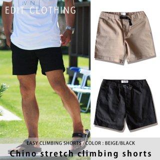 【40%OFF】Chino stretch climbing shorts (チノストレッチクライミングショーツ)ベージュ ブラック/edit clothing エディットクロージング<img class='new_mark_img2' src='https://img.shop-pro.jp/img/new/icons20.gif' style='border:none;display:inline;margin:0px;padding:0px;width:auto;' />