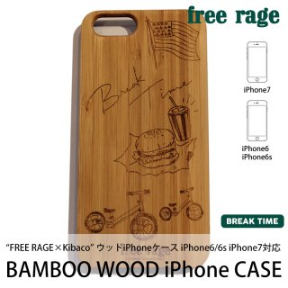 【50%OFF】BAMBOO WOOD iPhone6/6s,iPhone7,iPhone8用 CASE ラバータイプ (BREAK TIME)/FREE RAGE<img class='new_mark_img2' src='https://img.shop-pro.jp/img/new/icons20.gif' style='border:none;display:inline;margin:0px;padding:0px;width:auto;' />