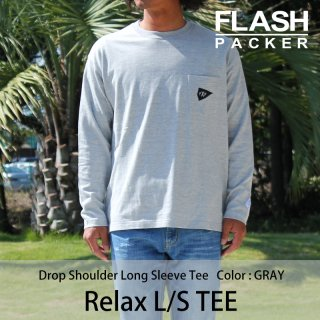 【40%OFF】Relax L/S TEE グレー/FLASH PACKER フラッシュパッカー<img class='new_mark_img2' src='https://img.shop-pro.jp/img/new/icons20.gif' style='border:none;display:inline;margin:0px;padding:0px;width:auto;' />