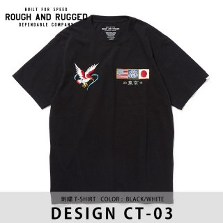 DESIGN CT-03 (18AW)/ROUGH AND RUGGED<img class='new_mark_img2' src='https://img.shop-pro.jp/img/new/icons8.gif' style='border:none;display:inline;margin:0px;padding:0px;width:auto;' />
