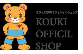 OFFICE KOUKI OFFICIAL SHOP