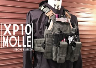 XP10 PLATE CARRIER MOLLE SPECIAL EDITION