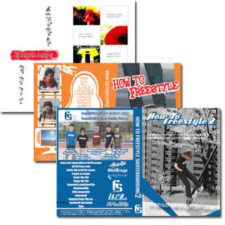 How To Freestyle Skateboarding DVD 1&2 + Marvelous2  トリプルセット