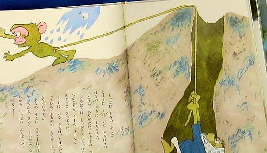 ふるやのもり 日本の昔話