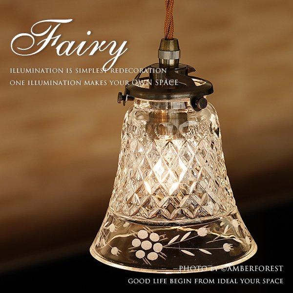 FAIRY [FC-006 SET]