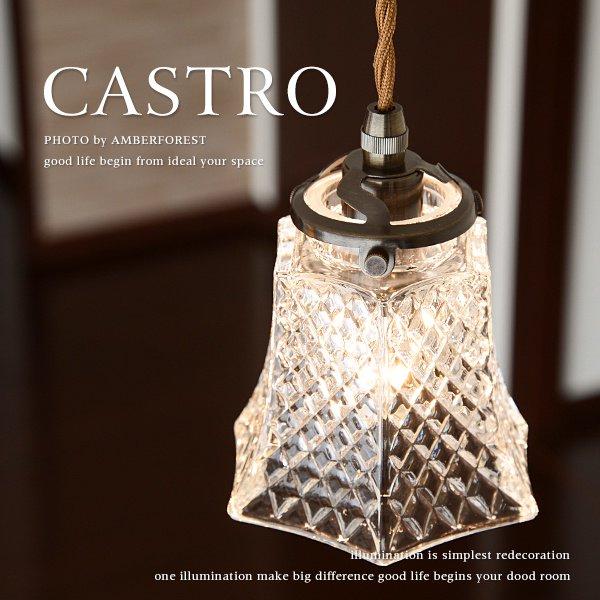 CASTRO [FC-007 SET]