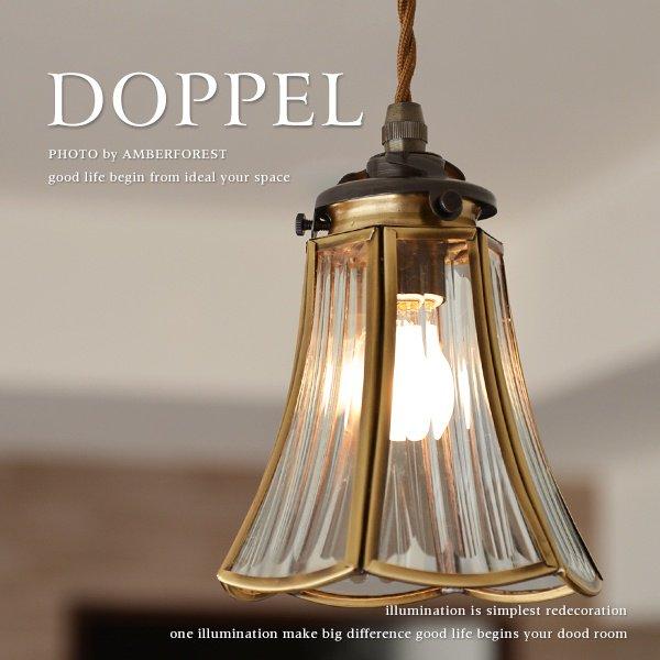 [DOPPEL FC-023 SET] ペンダントライト 1灯 大正ロマン アンティーク