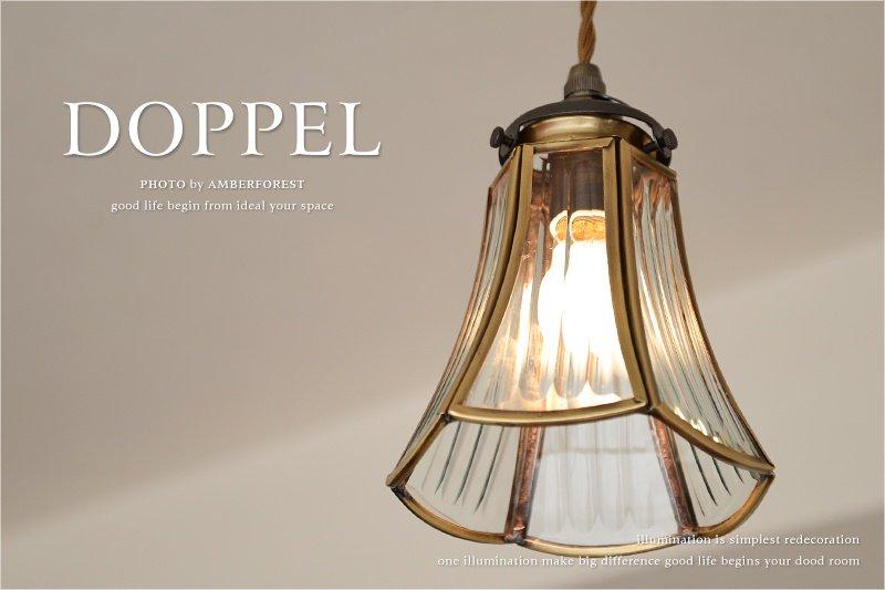 DOPPEL [FC-023 SET]