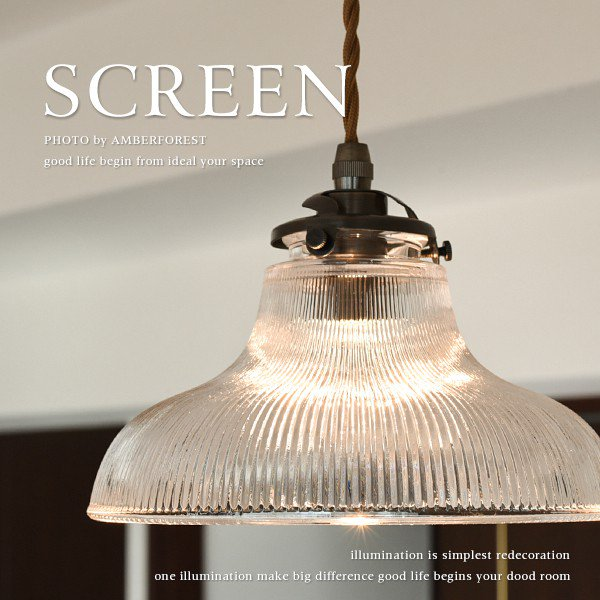 SCREEN [FC-FP08 SET]