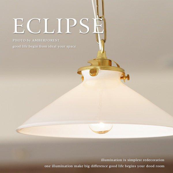 ECLIPSE [FC-P013 SET]