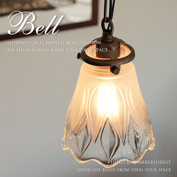 BELL [FC-097 SET]