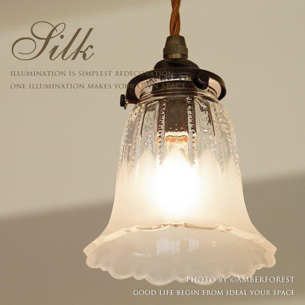 SILK [FC-1821 SET]
