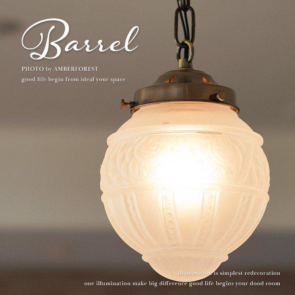BARREL (FC-4825 SET) ペンダントライト