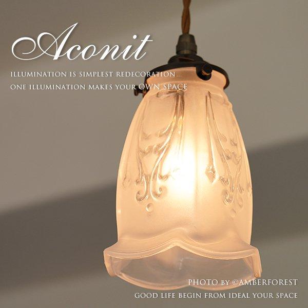 ACONIT [FC-0905 SET]