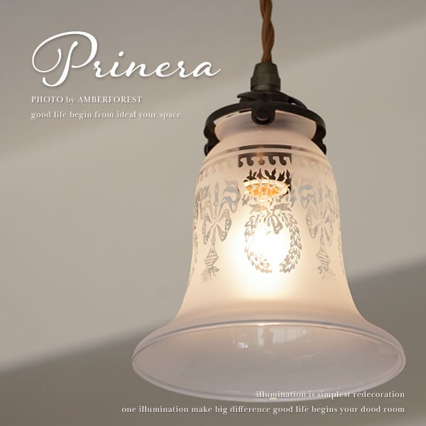 PRINERA [FC-314 SET]