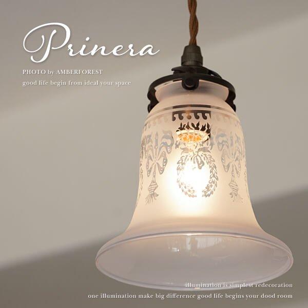 PRINERA (FC-314 SET) ペンダントライト