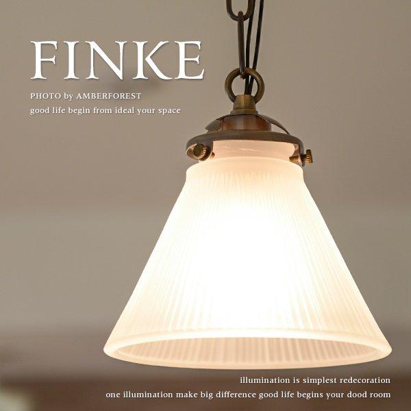 FINKE (FC-116 SET) ペンダントライト