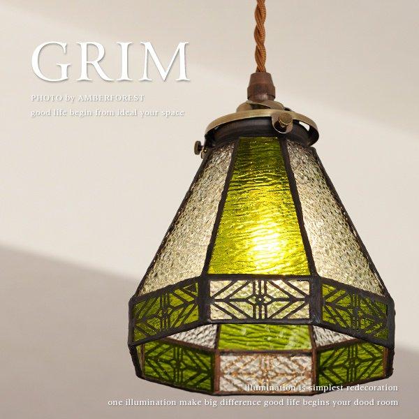 GRIM (FC-ST5 SET) ペンダントライト