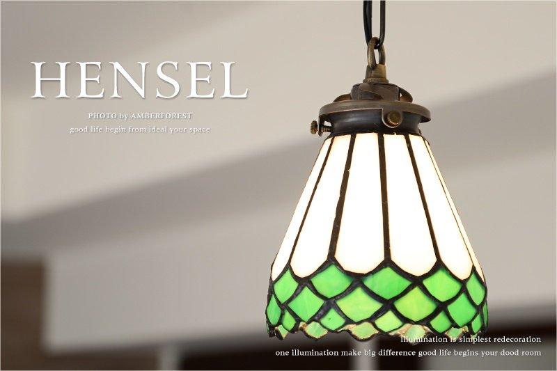 HENSEL (FC-ST22 SET) ペンダントライト