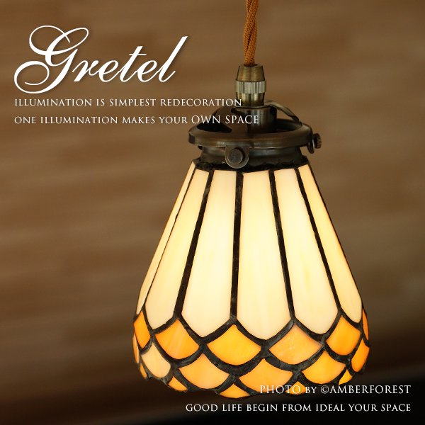 GRETEL [FC-ST21 SET]