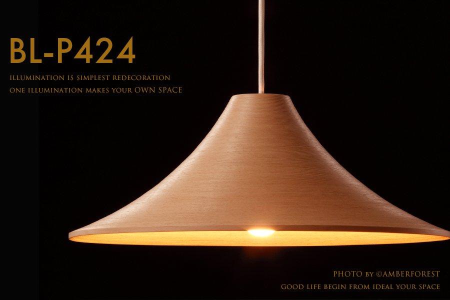 BUNACO [BL-P424]