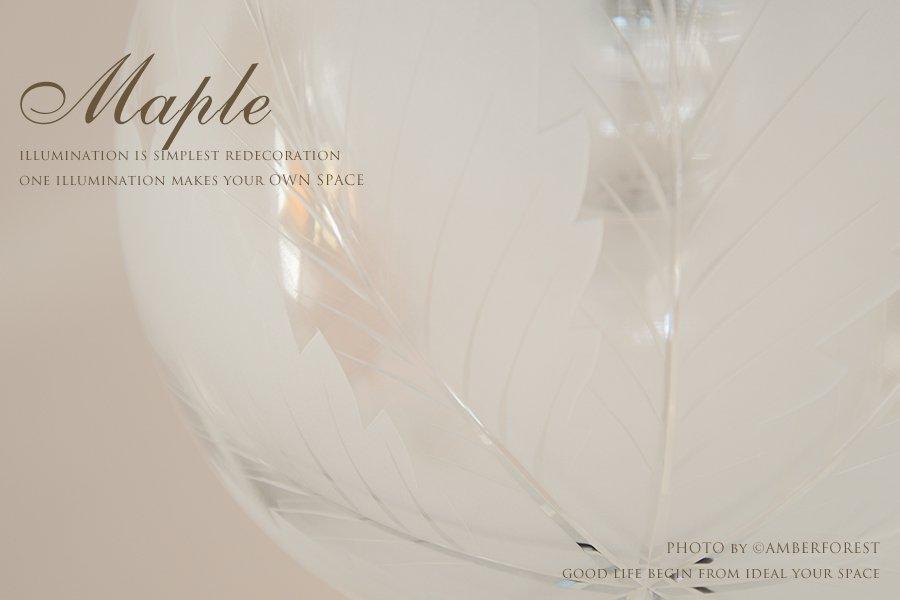 Maple (P200切子 リーフ) ペンダントライト