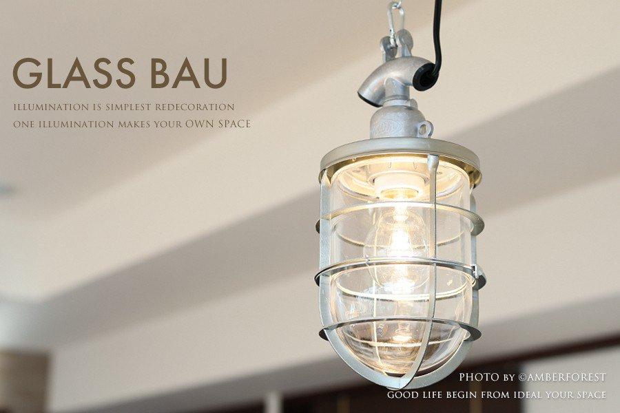 glass bau lt 1148 amber forest. Black Bedroom Furniture Sets. Home Design Ideas