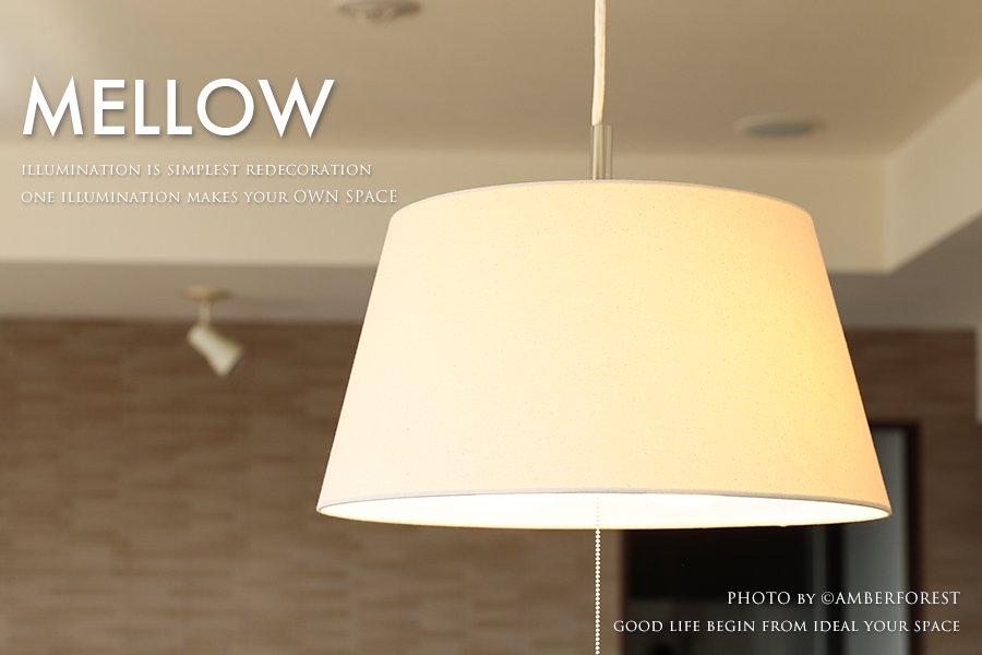 MELLOW (HP-108) ペンダントライト 天竺ナチュラル 麻混ナチュラル 麻混ベージュ