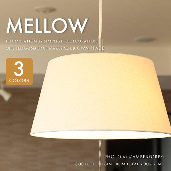 MELLOW [HP-108]