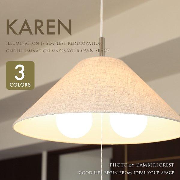 KAREN [HP-109]