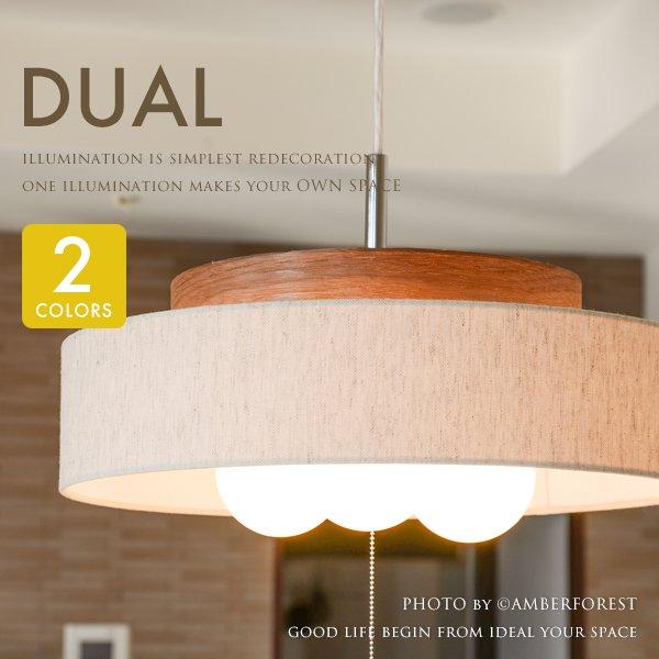 DUAL (CPL-1530) ペンダントライト ブラック ホワイト ウッド