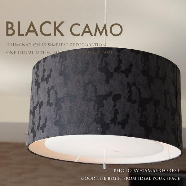 BLACK CAMO [GDP-084BK]
