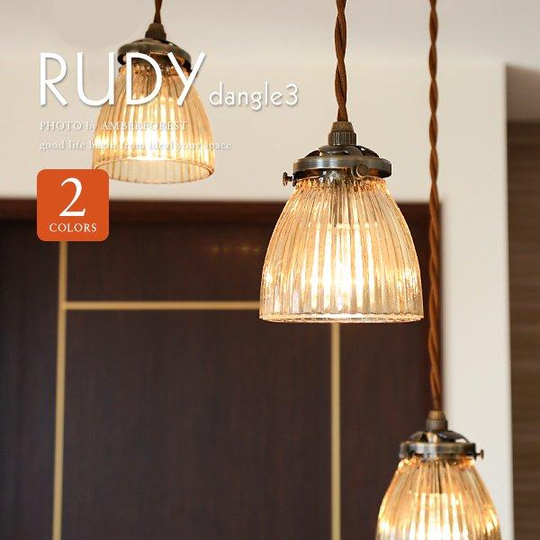RUDY dangle3 [LT-8896]
