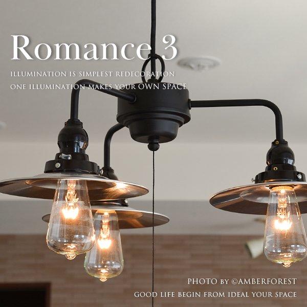 Romance (GLF-3142) ペンダントライト