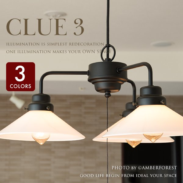 CLUE (GLF-3228) ペンダントライト