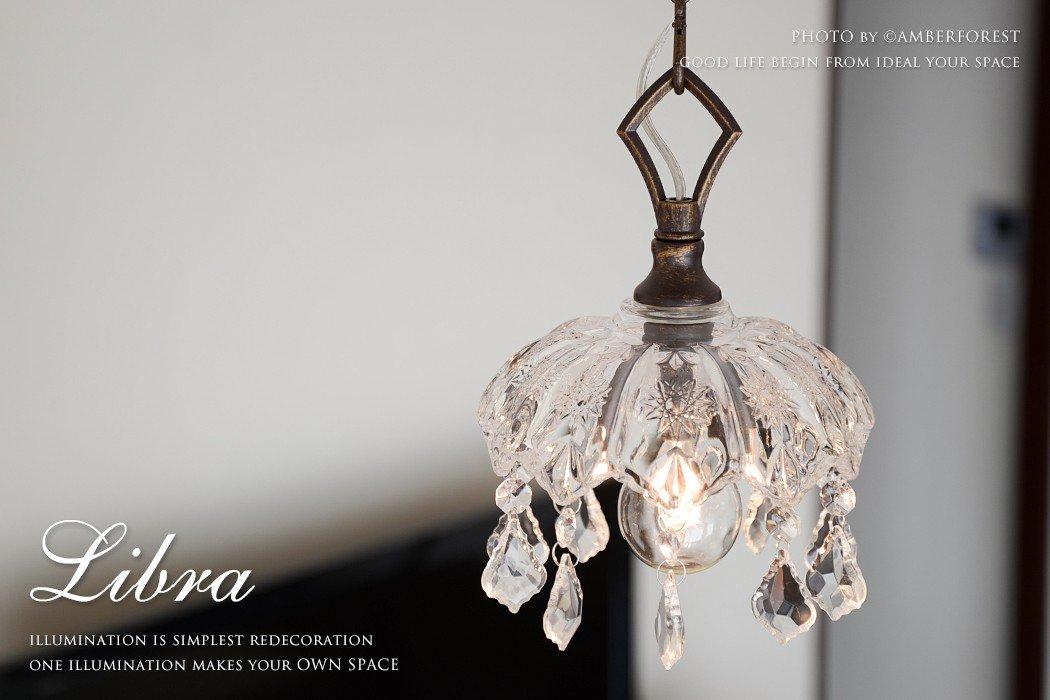 LIBRA (OV-011/1) ミニシャンデリア
