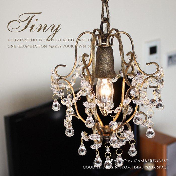 TINY (OF-024/1) ミニシャンデリア