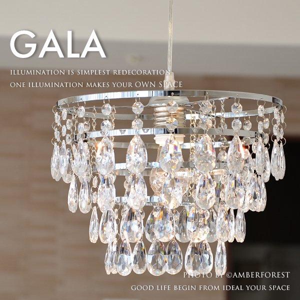 GALA chandelier シャンデリア クリアー ブラックスモーク