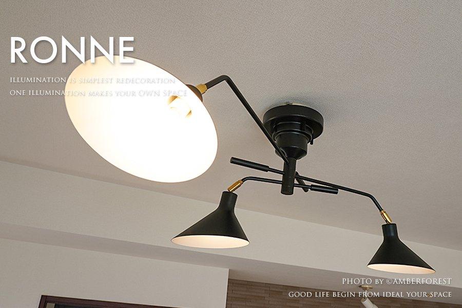 Ronne (LT-9518 LT-9521 LT-9520) シーリングライト ホワイト ブラック