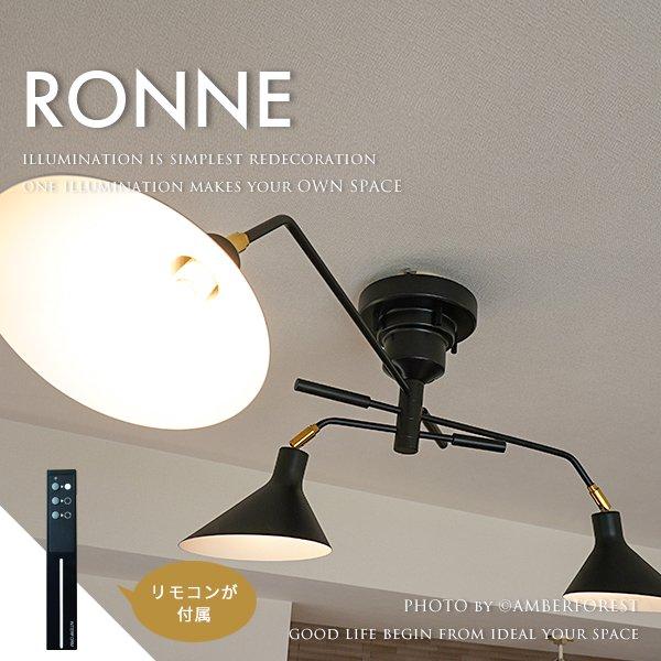 Ronne [LT-9518]