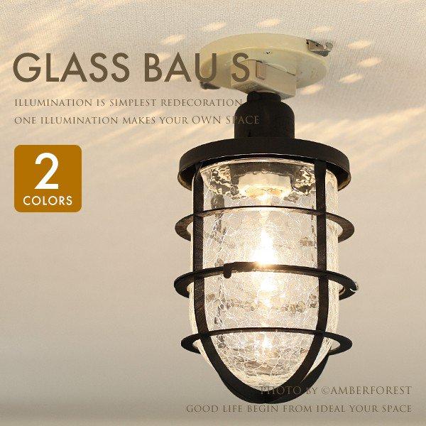 GLASS BAU (S) (LT-1143) シーリングライト アルミ ブラック