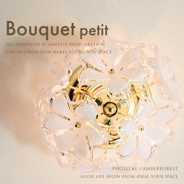 Bouquet petit [GEM-6510R]