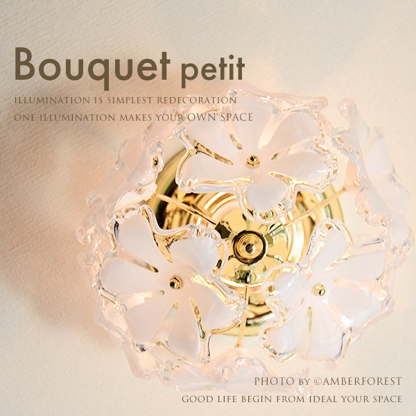 Bouquet petit (GEM-6510R GEM-6897) シーリングライト