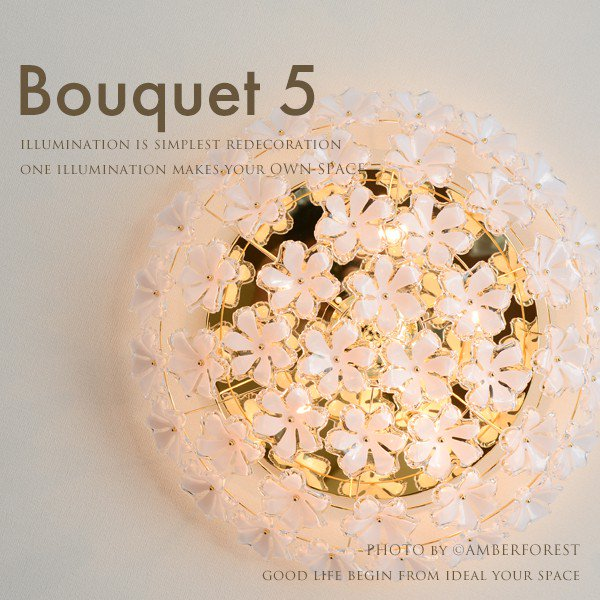 Bouquet 5LIGHT [GEM-6895]