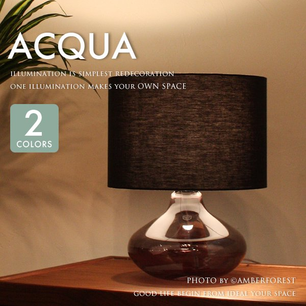 Acqua table lamp