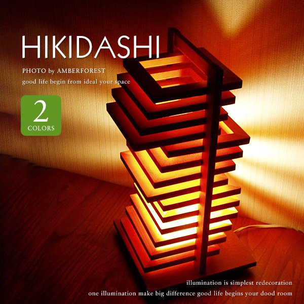 HIKIDASHI [HD-101 HD-201]