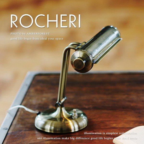 ROCHERI [LT-4948]