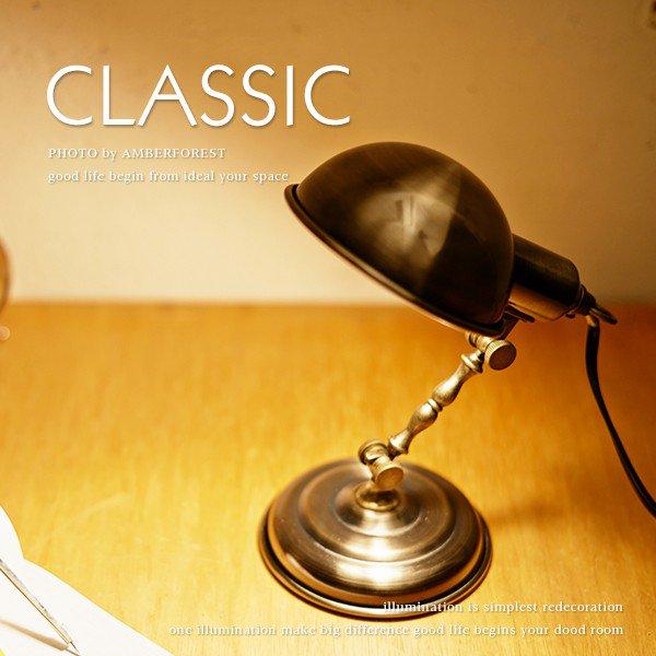 CLASSIC [LT-2103]