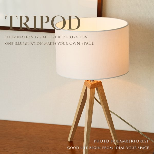 TRIPOD [LC10790]