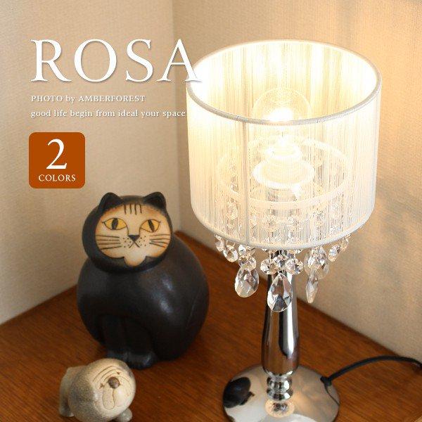 ROSA [OB-052/1T]